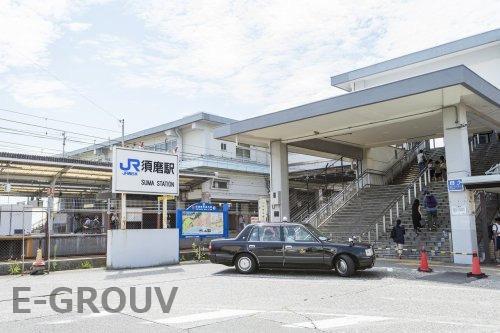 JR須磨駅の画像