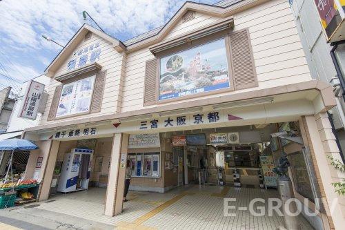 山陽須磨駅の画像