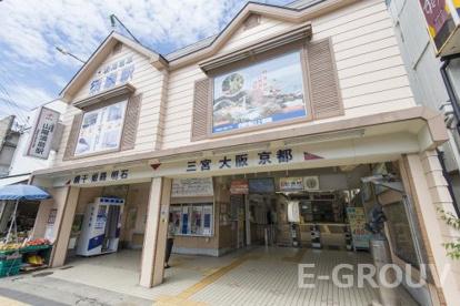 山陽須磨駅の画像1