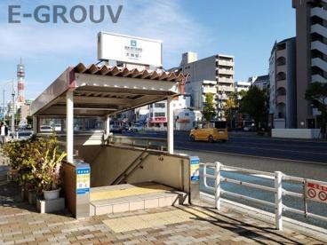 神戸市営地下鉄大開駅の画像1
