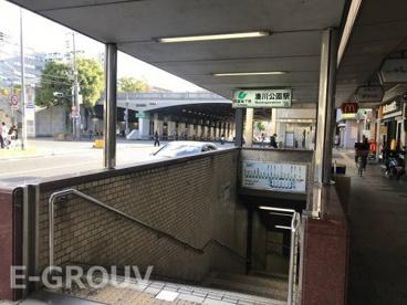 神戸市営地下鉄湊川公園駅の画像1