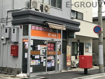 中道郵便局の画像1