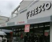 フレスコ 桃山南口店
