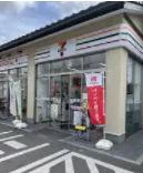 セブンイレブン 伏見桃山南口店