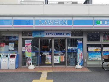 ローソン 高槻京口町店の画像1