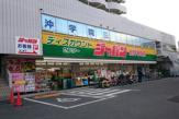 ジャパン 総持寺駅前店