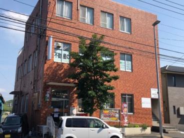 折尾本城郵便局の画像1