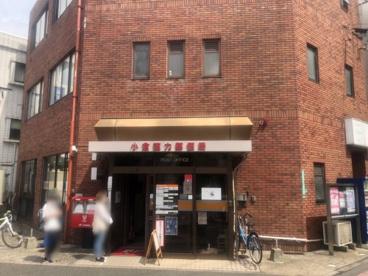 小倉徳力郵便局の画像1