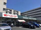 エフコープ黒原店