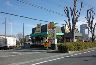 ファミリー食堂山田うどん食堂 久喜北店の画像1