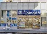 トモズ 久米川店