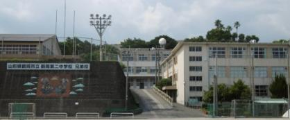 武中学校の画像1