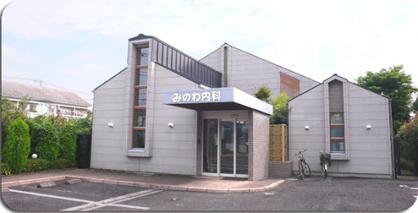 吉澤医院の画像1