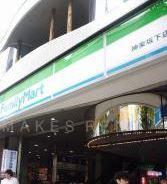 ファミリーマート神楽坂下店の画像1