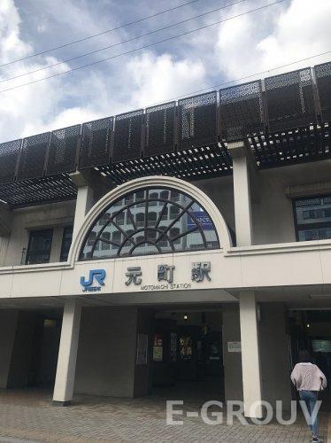 駅 元町 元町駅周辺 肛門科の病院・クリニック