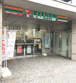 セブンイレブン 渋谷並木橋店の画像1