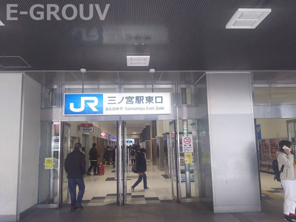 JR三ノ宮の画像