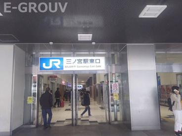 JR三ノ宮の画像1