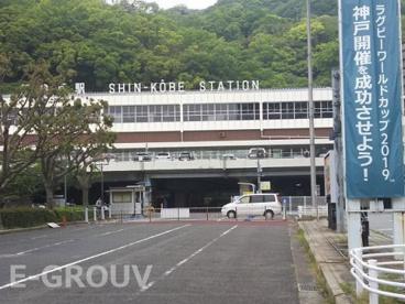 JR新神戸駅の画像1