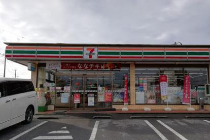 セブンイレブン 真岡熊倉店の画像1