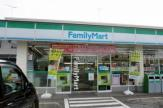 ファミリーマート 真岡亀山店