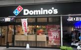 ドミノ・ピザ 4号梅島店