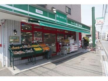 まいばすけっと江戸川橋地蔵通り店の画像1