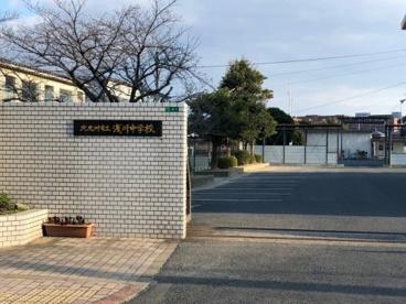 北九州市立浅川中学校の画像1