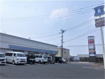 ローソン 水巻梅ノ木店の画像1