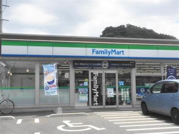 ファミリーマート 若松高須東三丁目店の画像1