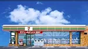 セブンイレブン 岐阜東島2丁目店の画像1