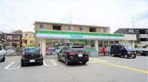 ファミリーマート 川越熊野町店
