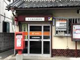 古寺簡易郵便局