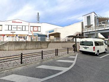 小田急線『東海大学前』駅の画像1