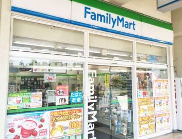 ファミリーマート 泉ヶ丘駅前店の画像1