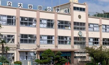 足立区立大谷田小学校の画像1