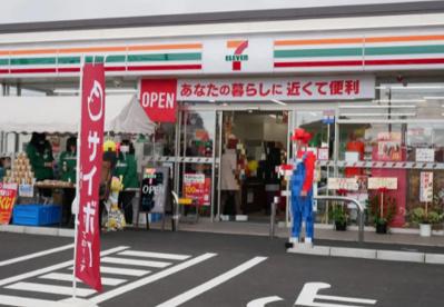 セブンイレブン 狭山柏原東店の画像1