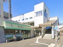 小田急線『座間』駅