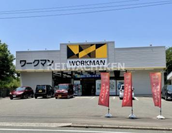 ワークマン 福津店の画像1