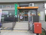 寝屋川萱島郵便局