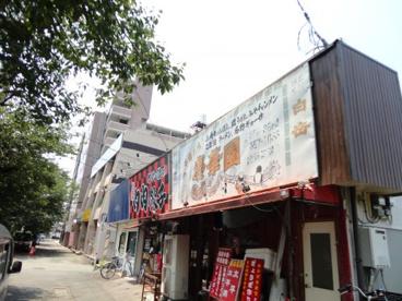 慶華園の画像1