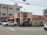 ダイニングヒライ東町店