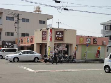ダイニングヒライ東町店の画像1