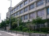大阪市立山之内小学校