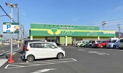 なかやま牧場ハート 新徳田店の画像1