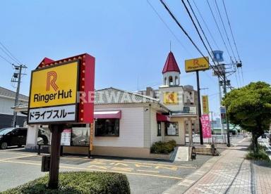 リンガーハット 福岡福間店の画像1