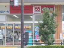 STATION55
