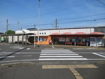 JR日豊本線 姶良駅の画像1