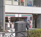 セブンイレブン千代田平河町2丁目店