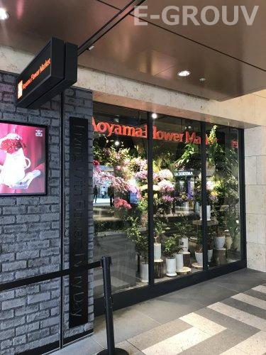 Aoyama Flower Market 阪急神戸三宮店の画像